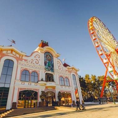 Экскурсия в Харьков для детей из Днепра