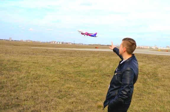 Картинка поездка в аэропорт Харьков
