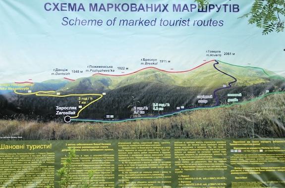 Фото карта маршрутов на Говерлу