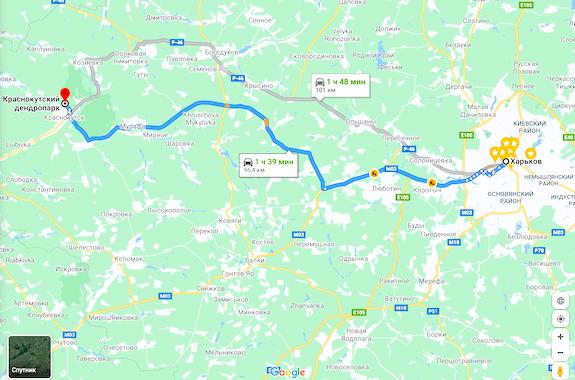 Как добраться в Краснокутский дендропарк