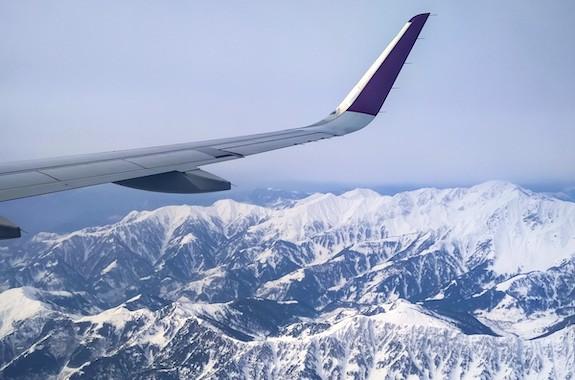 Фото перелет в Буковель