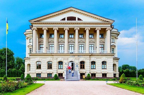 Фото поездка в резиденцию Разумовского в Батурине