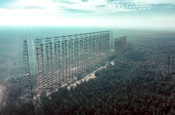 Картинка станция Дуга в Чернобыле