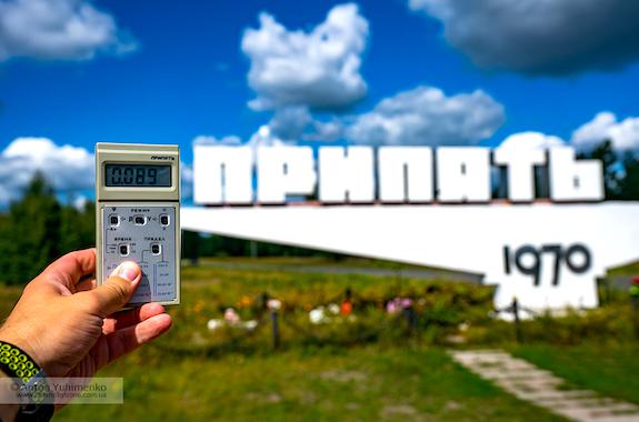 Фото поездка в Припять из Харькова