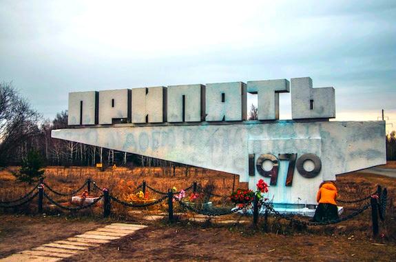 Фото город Припять