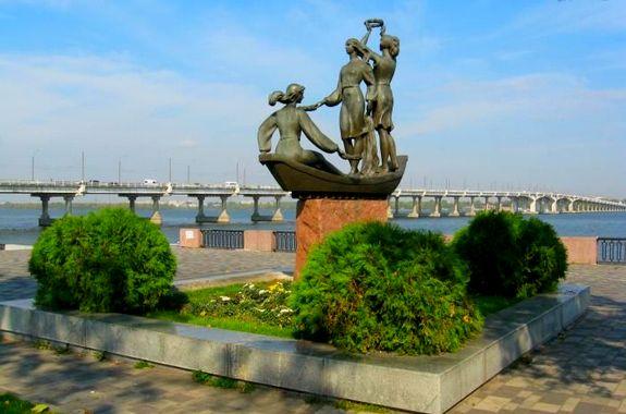 Картинка Экскурсия в Днепр из Харькова