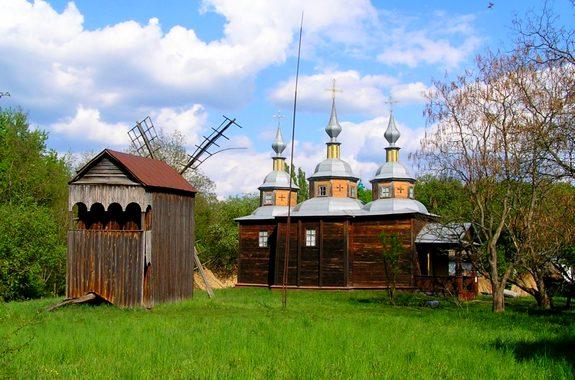 Фото поездка в музей народной архитектуры в Переяславе