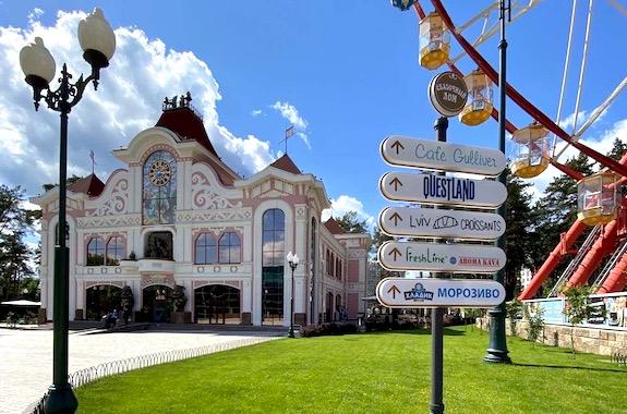 Фото поездка в парк Горького в Харькове