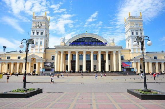 Картинка экскурсия в Харьков на 2 дня