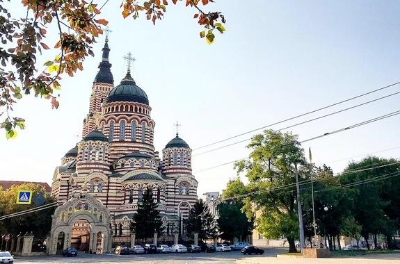 Картинка тур в Харьков из Днепра на бал хризантем