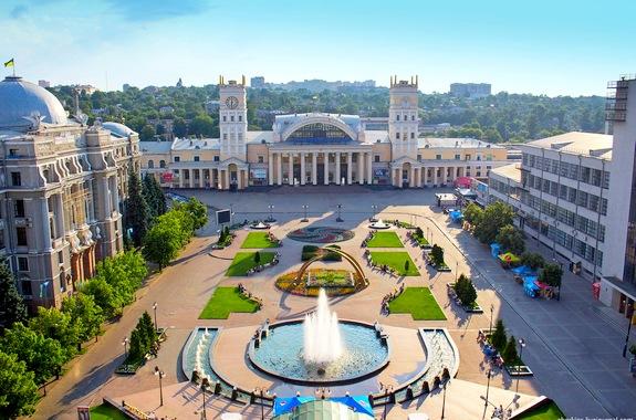 Картинка экскурсия в Харьков из Днепра