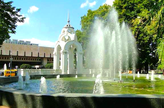 Картинка прогулка по городу Харьков