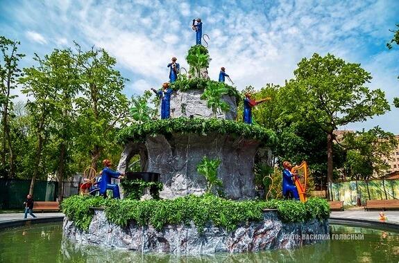 Картинка экскурсия в Харьков в сад Шевченко