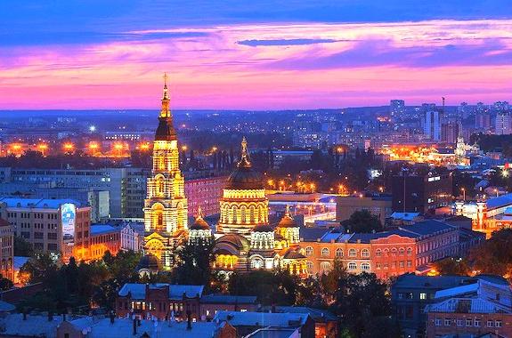 Картинка экскурсия по Харькову