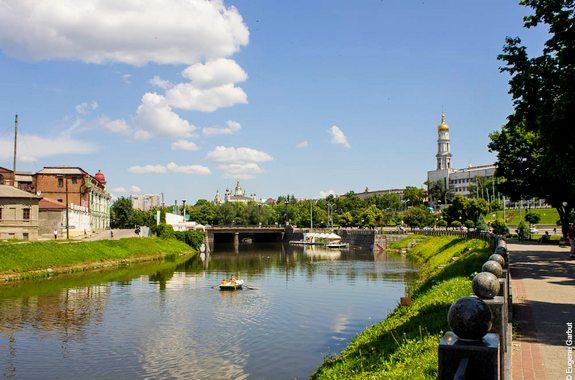 Картинка путевка в Харьков из Днепра на 2 дня