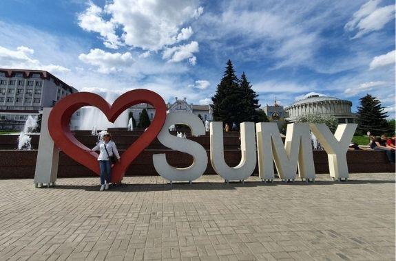 Фото экскурсия в Сумы из Харькова