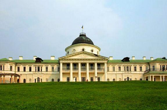 Картинка экскурсия в Качановский дворец