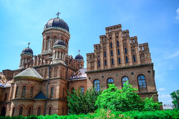 Картинка Поездки в Черновцы