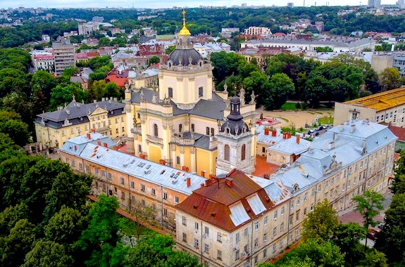 Картинка поездка во Львов