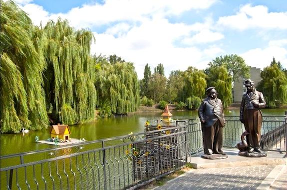 Фото Курортный парк в Миргороде