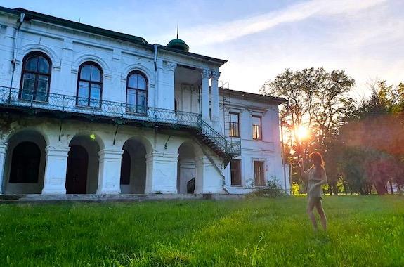 Фото поездка в усадьбу Закревских