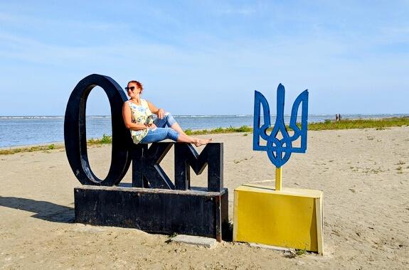 Картинка экскурсия на 0 км из Харькова