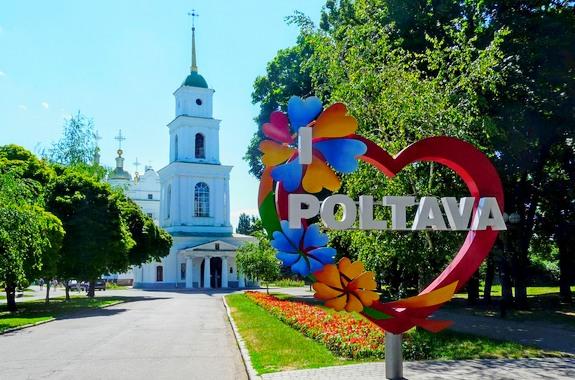 Картинка Сборные экскурсии в Полтаву