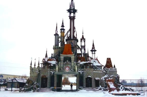 Картинка поездка в украинский Диснейленд