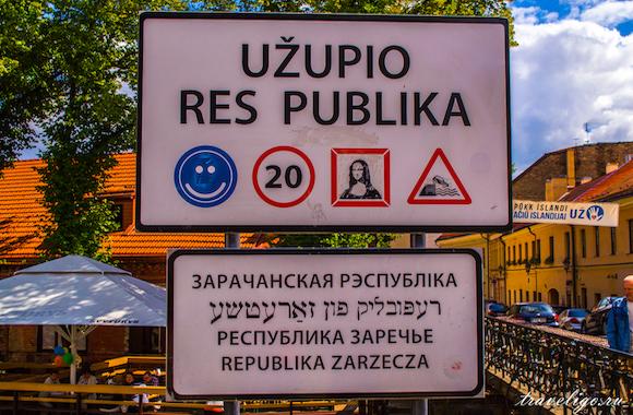 Экскурсия в Заречье из Киева