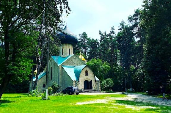 Картинка поездка в Натальевку