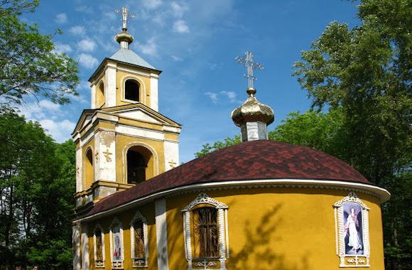 Картинка церковь Всех Святых в Старом Мерчике
