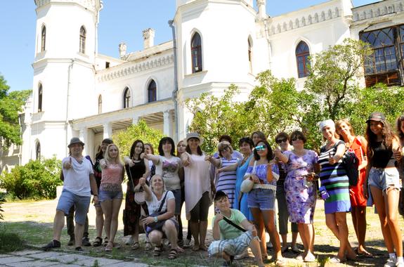 Картинка Тур в Шаровку