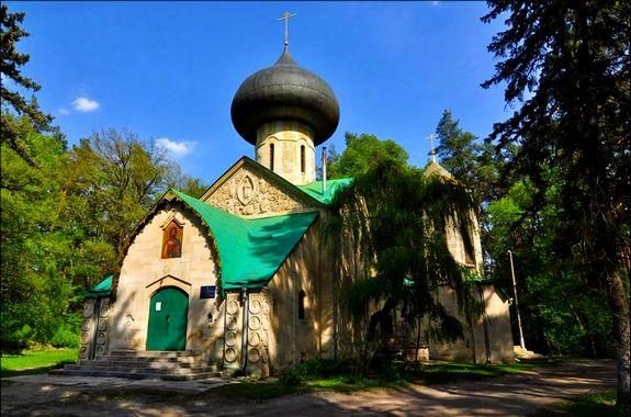 Картинка Экскурсия по усадьбам Харьковщины