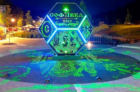 Фото поездка в Умань в парк Софиевка