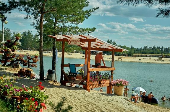 Картинка тур на голубые озера