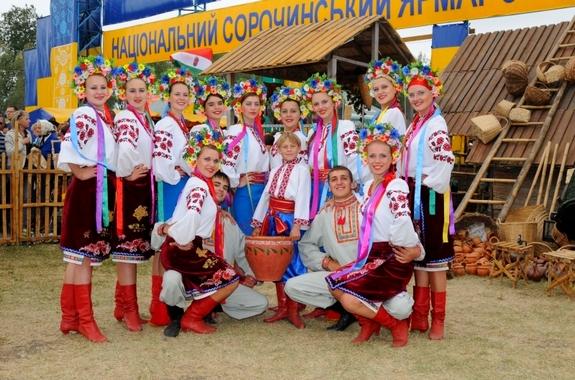 Картинка тур на Сорочинскую ярмарку