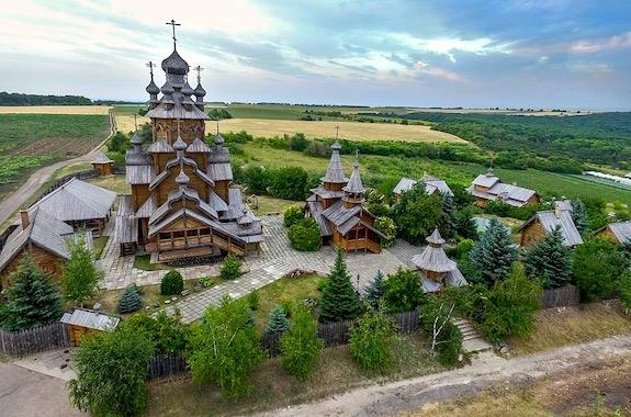 Картинка тур в Святогорск из Днепра