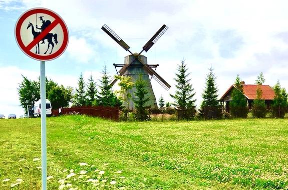 Фото экскурсия в Дудутки