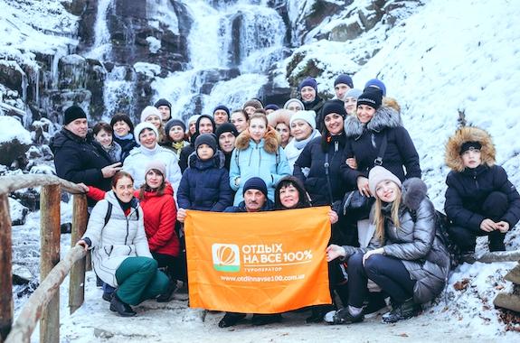 Фото экскурсия на водопады в Закарпатье