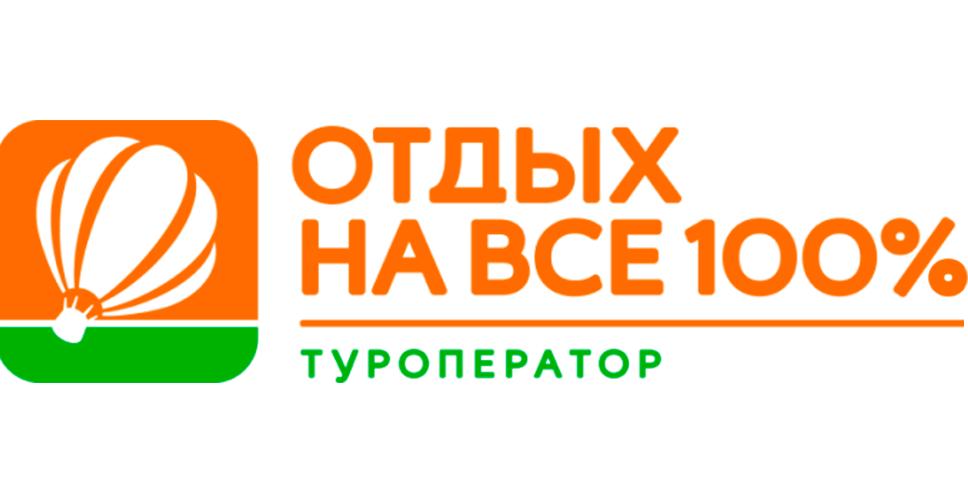 Туры заграницу из Киева. Европа, Грузия, Россия - Отдых на все 100